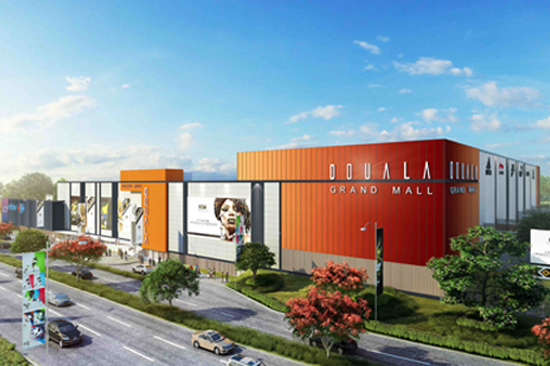 A perspective on Douala Grand Mall, Cameroon